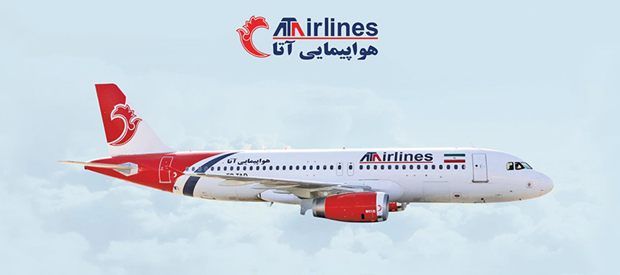 شرکت هواپیمایی آتا