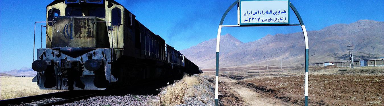 بهترین قطار تهران بندرعباس