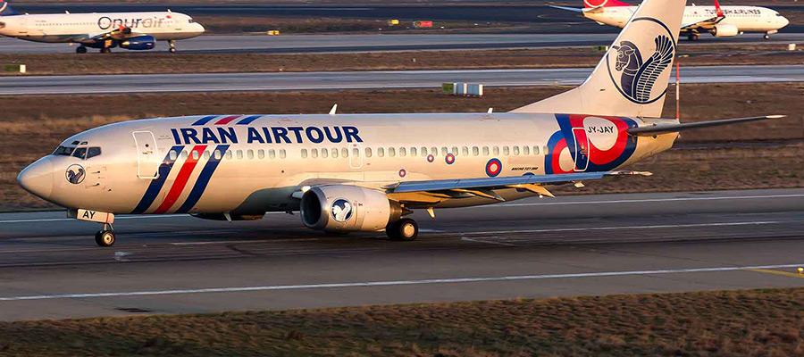 شرکت هواپیمایی ایران ایر تور