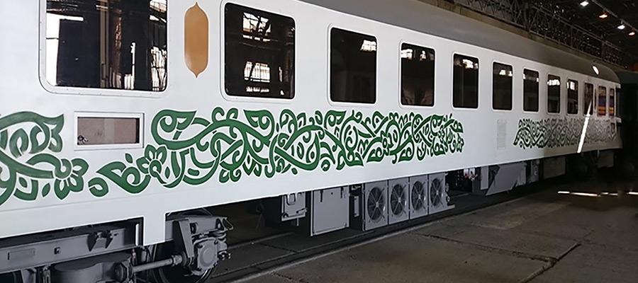شرکت قطارهای فدک