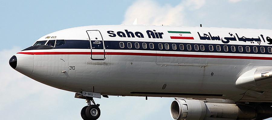 شرکت هواپیمایی ساها