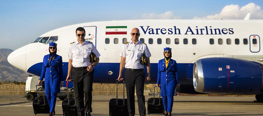 شرکت هواپیمایی وارش