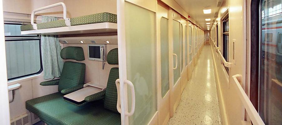9 - شرکت قطاری پارس لاریم