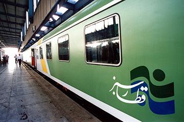 قطار سبز رجا و امکانات و تصاویر آن
