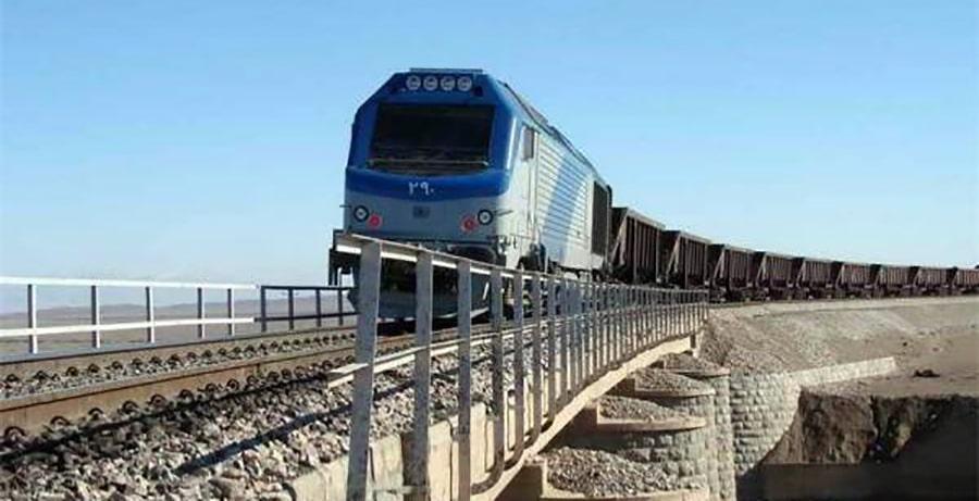 قطار ویژه سریر