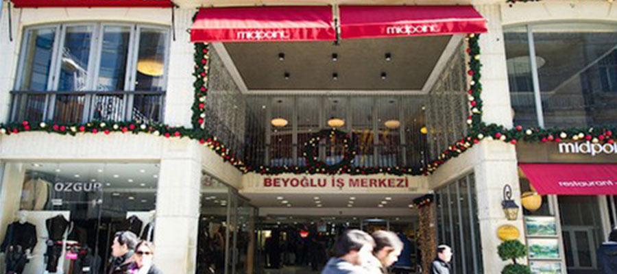 مرکز خرید اغلوایش در شهر استانبول