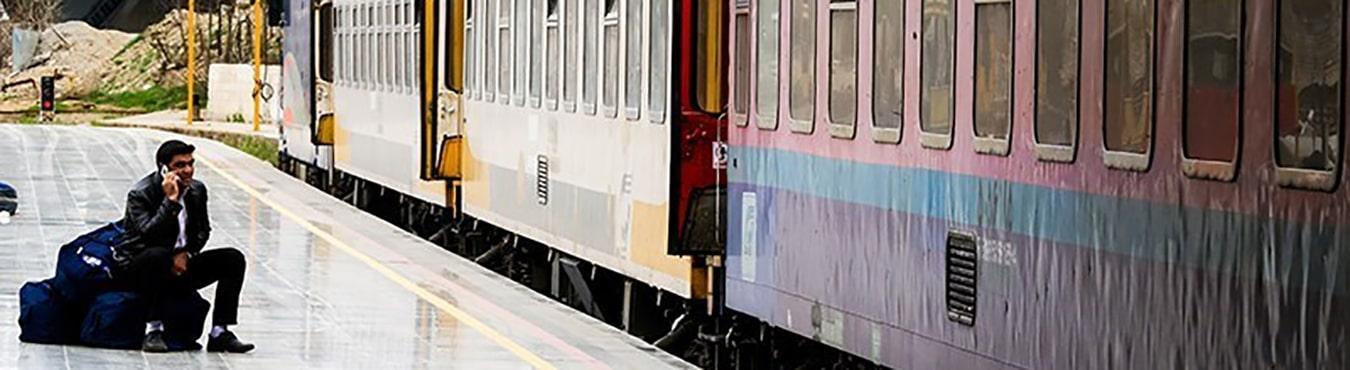 قطار تهران قم