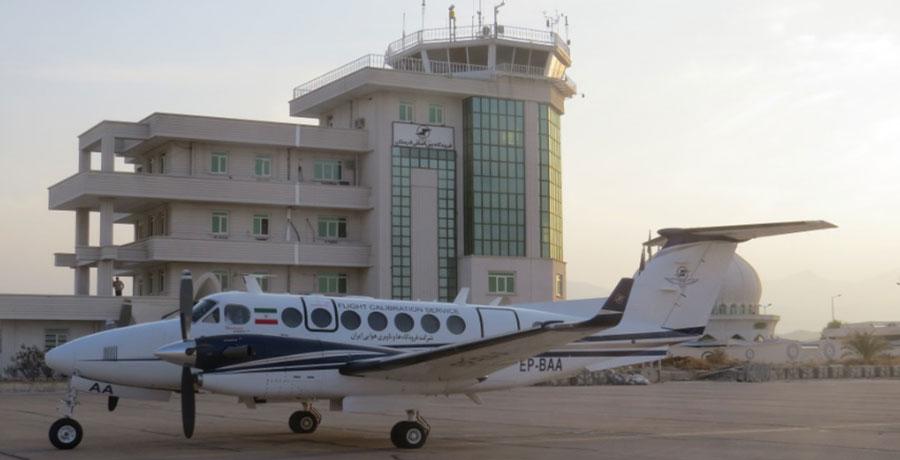 فرودگاه بین المللی لارستان