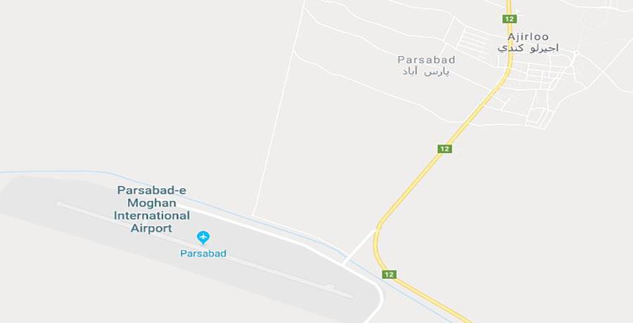 آدرس دقیق فرودگاه پارس آباد مغان
