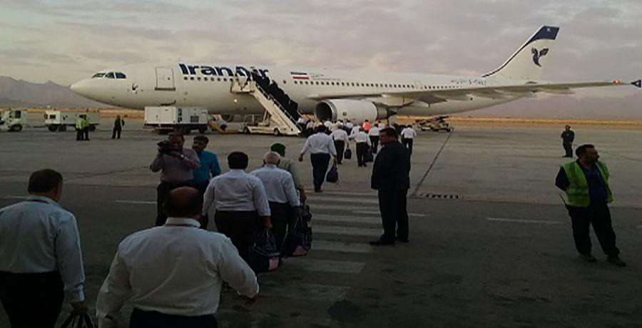 اطلاعات پرواز فرودگاه یزد