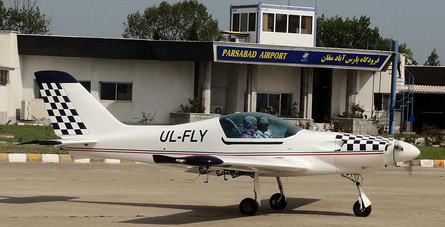 فرودگاه بین المللی پارس آباد اردبیل