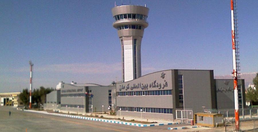 فرودگاه کرمان، فرودگاه بین المللی آیت الله هاشمی رفسنجانی