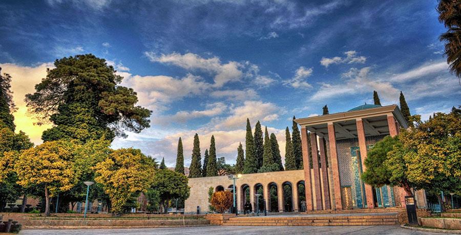 عکس آرامگاه سعدی