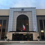 فرودگاه بین المللی کرمانشاه