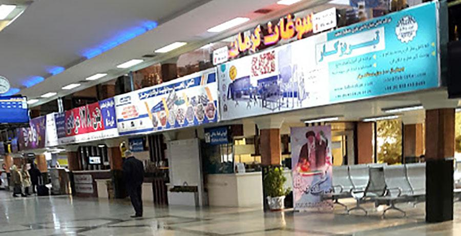 لیست تمام پروازهای فرودگاه کرمان