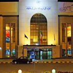برنامه پروازی فرودگاه کرمانشاه