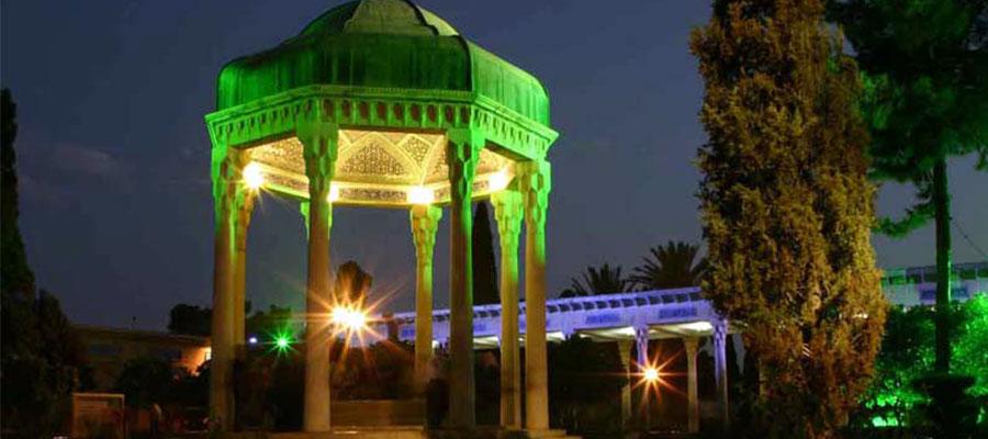 آرامگاه حافظ شهرزیبای شیراز