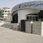 فرودگاه لارستان در استان فارس