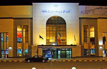 مقاصد فرودگاه کرمانشاه