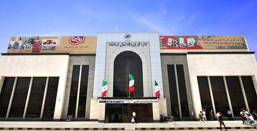 فرودگاه کرمانشاه در غرب کشور