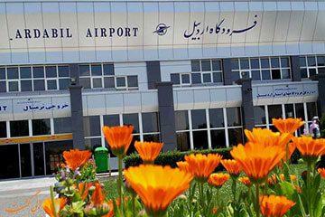 فرودگاه اردبیل، فرودگاه بین المللی اردبیل