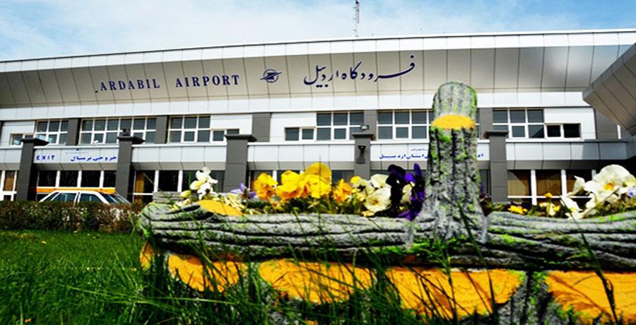 برنامه هفتگی فرودگاه اردبیل