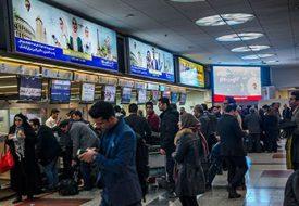 ترمینال های فرودگاه مهرآباد و پروازهای ورودی و خروجی