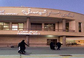 فرودگاه یزد، آدرس، تصویر، جزئیات کامل
