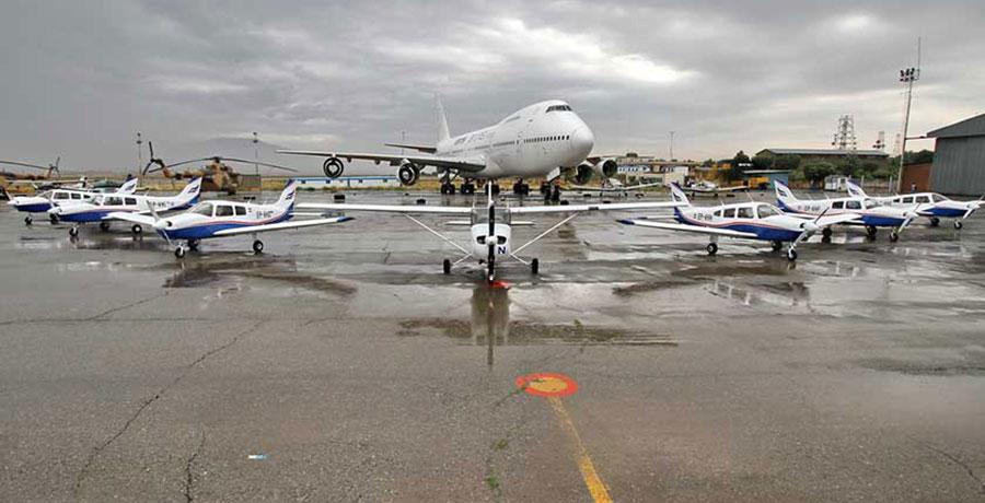 دانشگاه فرودگاه پیام مراقبت پرواز