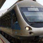 عکس قطار ارم ریل باس
