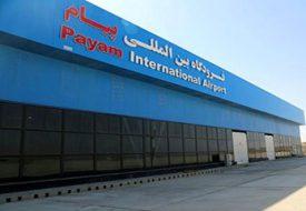 فرودگاه بین المللی پیام کرج، استان البرز