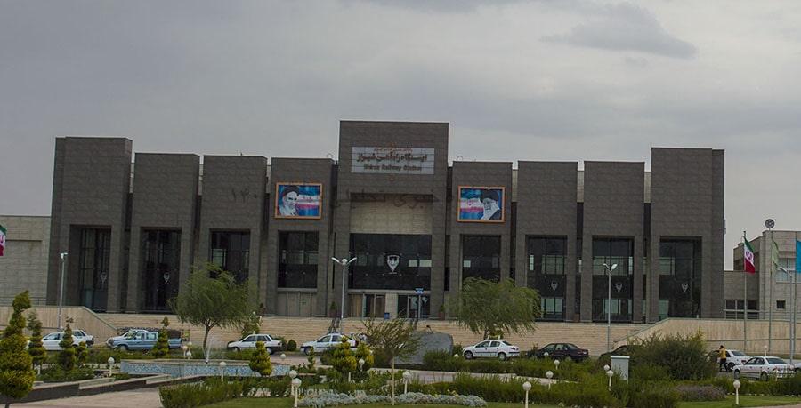 ایستگاه قطار راه آهن شیراز