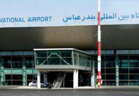 نمای بیرونی از فرودگاه بین المللی بندر عباس