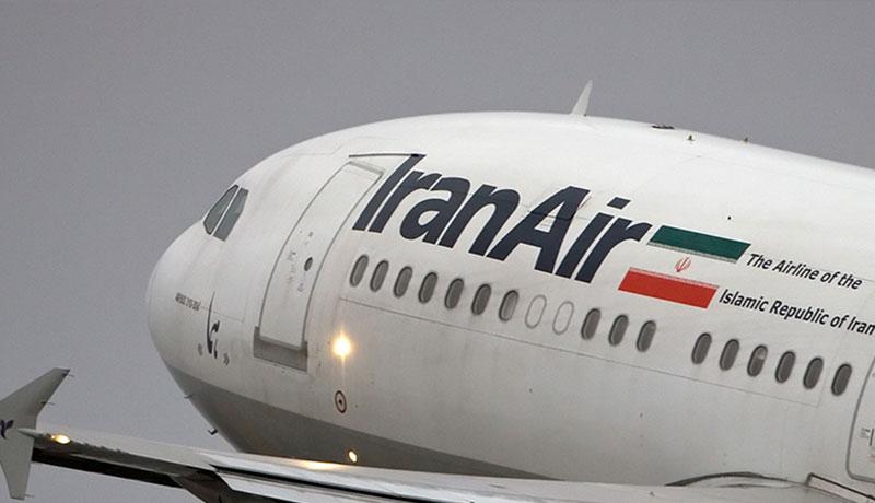بهترین پرواز تهران به اصفهان و دلایلی که ایران ایر میتواند انتخاب شما باشد