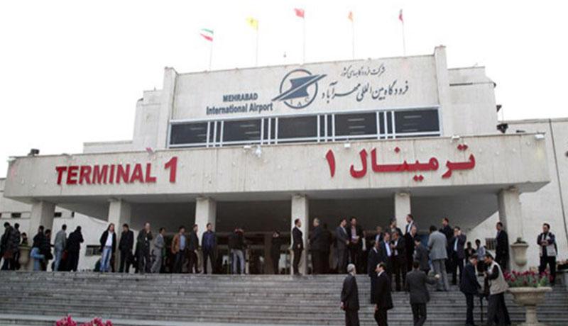 ترمینال 1 فرودگاه مهرآباد و شرکت هواپیمایی ها