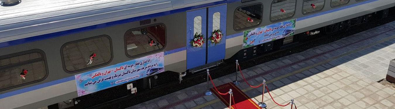 قطار حومه ای تهران-هشتگرد-قزوین