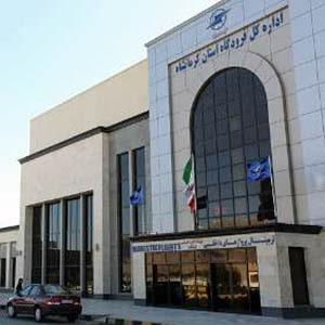 فرودگاه بین المللی کرمانشاه (فرودگاه شهید اشرفی اصفهانی)