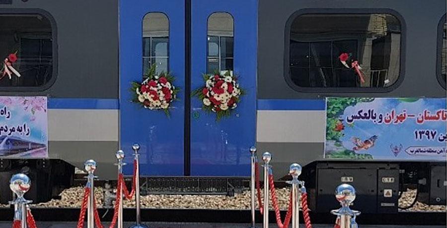 قطار حومه ای تهران هشتگرد