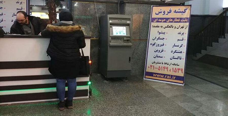 برنامه حرکت قطار حومه تهران هشتگرد