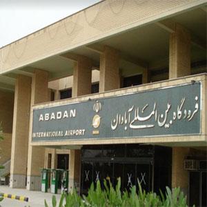 فرودگاه بین المللی آبادان