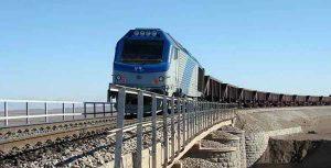 قطار ارم ریل باس پرند تهران