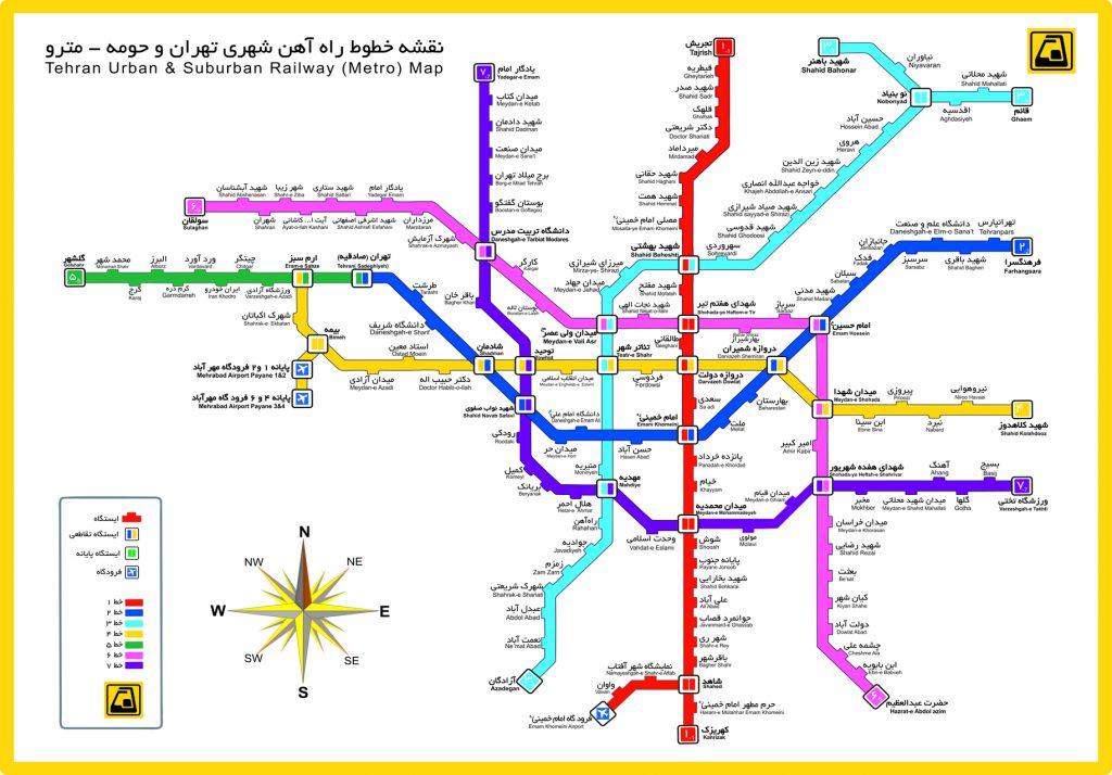 ایستگاه مترو راه آهن تهران