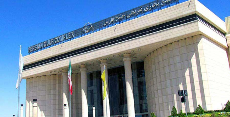 مجتمع تجاری خلیج فارس