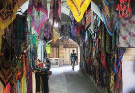 بازارهای شیراز