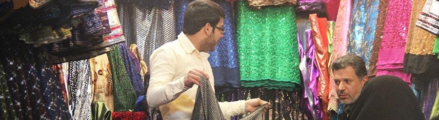 عکس بازازهای شیراز