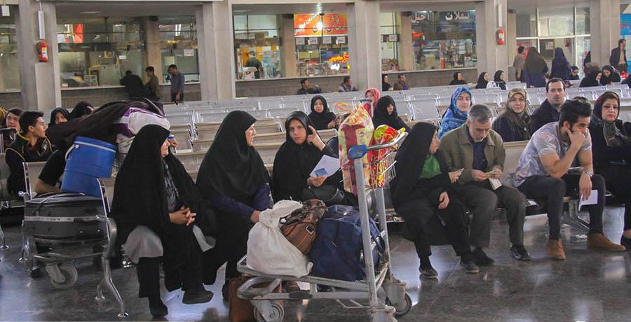 سالن انتظار راه آهن اصفهان