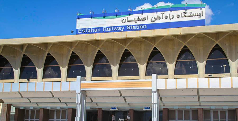 تصویر ایستگاه قطار اصفهان