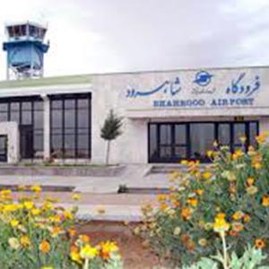 فرودگاه بین المللی شاهرود